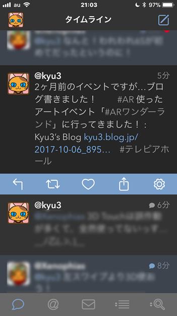Tweetbot 4 No - 10:ツイートタップでRTやファボ等々のメニュー