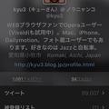 写真: Tweetbot 4 No - 28:プロフィール画面(「Favstarで見る」のメニュー)