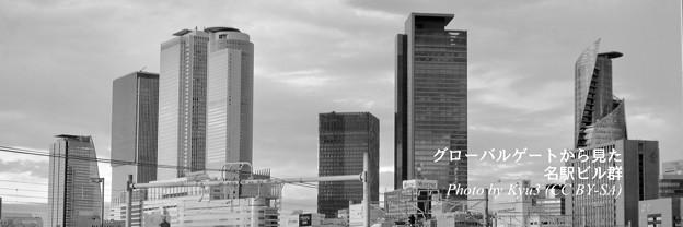 Twitterヘッダー画像:グローバルゲートから見た名駅ビル群(モノクロ) - 3