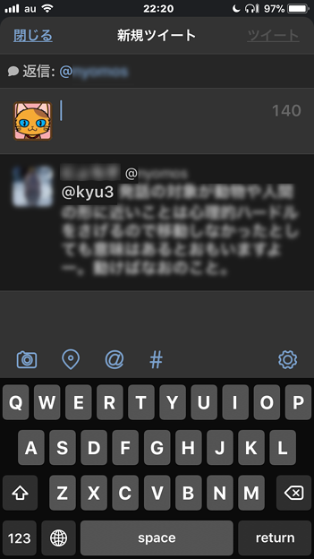 Tweetbot 4:返信しようとしてるツイートが入力画面の下に…