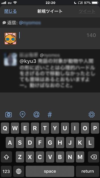 写真: Tweetbot 4:返信しようとしてるツイートが入力画面の下に…