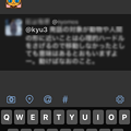 Photos: Tweetbot 4:返信しようとしてるツイートが入力画面の下に…