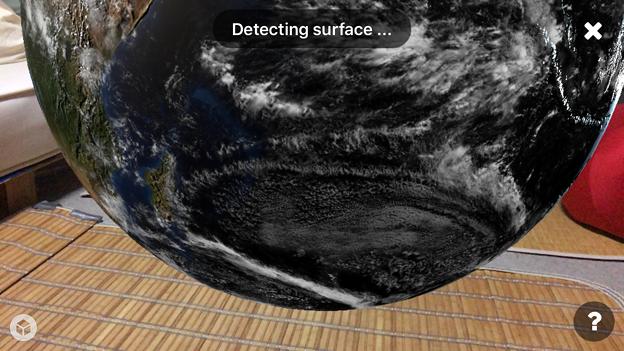 Sketchfabで地球を表示 - 5(AR)