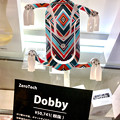 Photos: サイケ調に装飾された小型ドローン「Dobby」