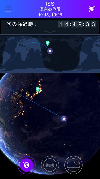 国際宇宙ステーションなどの人工衛星の位置情報が分かるアプリ「Satellite Tracker」 - 10