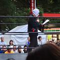 大須大道町人祭 2017 No - 42