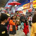 大須大道町人祭 2017 No - 77:夜のおいらん道中