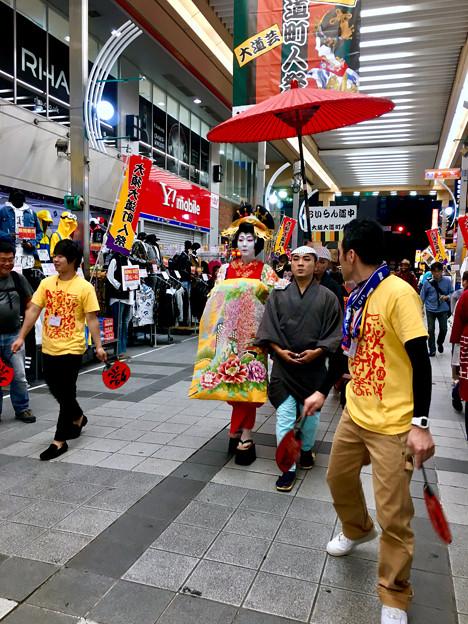 大須大道町人祭 2017 No - 89:夜のおいらん道中