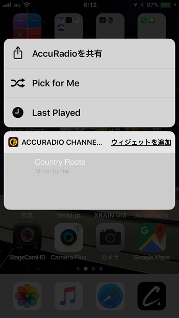 iOS 11で3D Touch: AccuRadio
