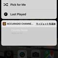 Photos: iOS 11で3D Touch: AccuRadio