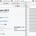 Opera 48を起動する(起動中も)と「VTDecoderXPCService」が多数起動する!?