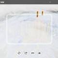 アメミルのARモードで表示した台風21号(2017年10月) - 2