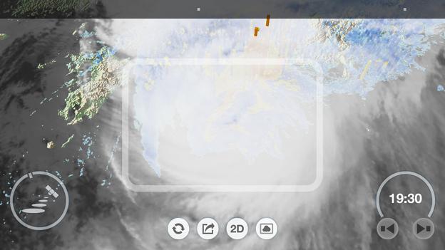 アメミルのARモードで表示した台風21号(2017年10月) - 8