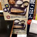 写真: 吉野家:実験販売中の「炙り塩さば牛定食」と「炙り塩さば定食」