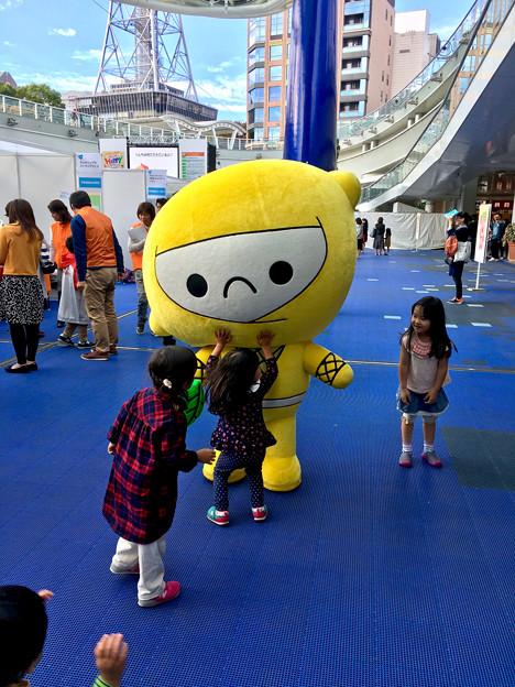 名古屋市消費生活フェア &なごやHppyタウン No - 9:子どもたちに人気だった「レモンじゃ」