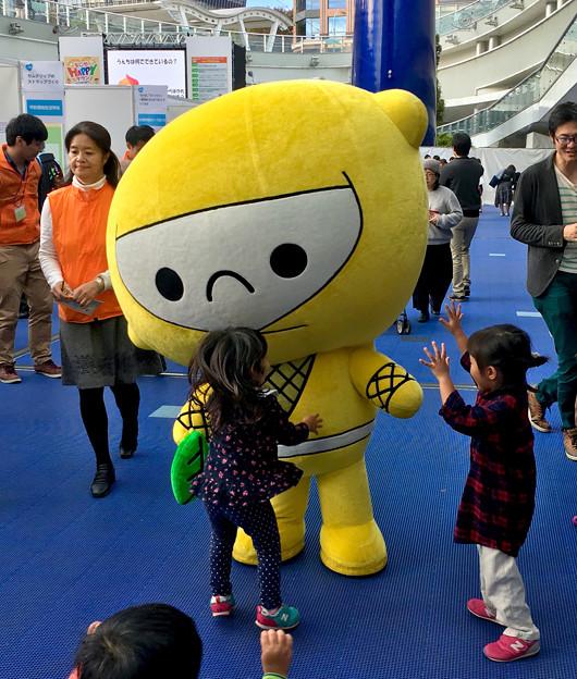 名古屋市消費生活フェア &なごやHppyタウン No - 10:子どもたちに人気だった「レモンじゃ」