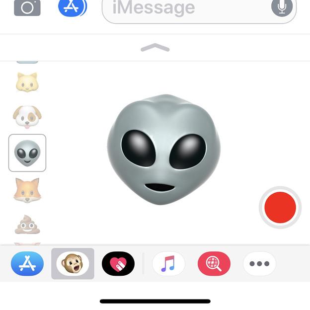 iPhone X メッセージアプリの「Animoji」 - 4:宇宙人(リトルグレイ)