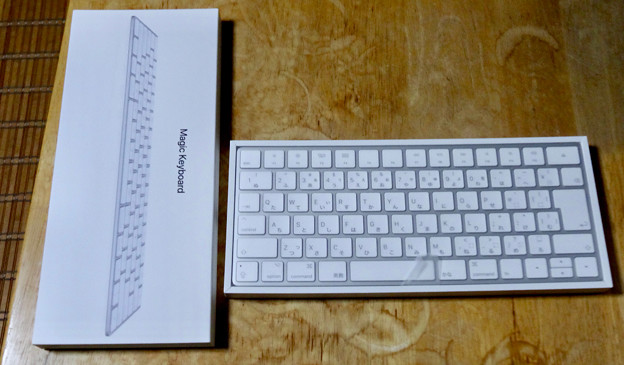 Magic Keyboard No - 4