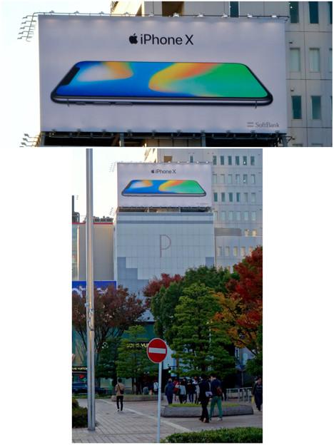 名古屋栄・錦通久屋交差点の目立つ「iPhone X」の広告 - 10