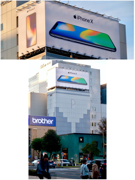 名古屋栄・錦通久屋交差点の目立つ「iPhone X」の広告 - 12