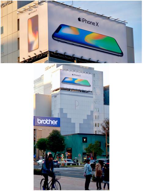 名古屋栄・錦通久屋交差点の目立つ「iPhone X」の広告 - 13