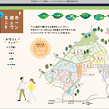 写真: 高蔵寺ニュータウン公式サイト - 4:お役立ちマップ
