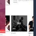 Vivaldi WEBパネル:「Amazon Prime Music」はデスクトップ版なら使用可能! - 3