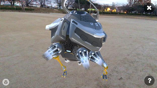 Sketchfab:謎のロボット生命体!? No - 7(ARで表示)