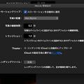 写真: iMovie 10.1.8の設定 - 1