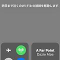 iOS 11.2:Wi-Fi接続解除すると「明日まで解除」と表示される仕様に変更! - 3
