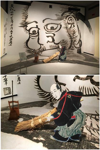 名古屋市博物館:特別展『北斎だるせん!』No - 11(特別展内の撮影スポット、大だるまを描く北斎)