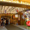 Photos: 正月(2018年1月6日)の大須・万松寺 - 4