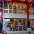 Photos: 大須商店街に「反重力 空中フィットネス」!?!? - 1