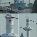 名古屋高速から見た、UFOのような名古屋市北消防署の通信塔(2014年撮影)- 2