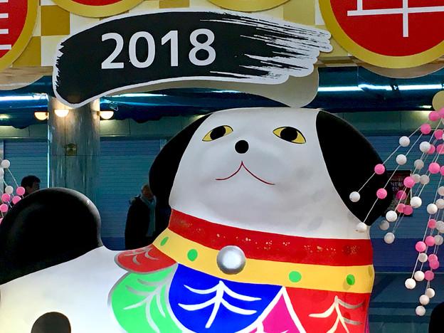 クリスタル広場:戌年にちなんだ犬の置き物は「古代犬」!? - 4