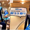 写真: ナナちゃん人形:マイナビ就職EXPOをPR - 8