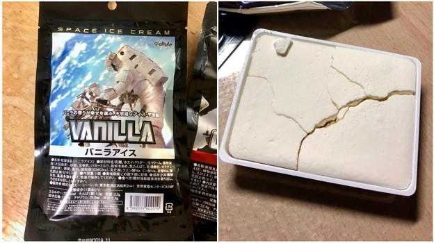 名古屋市科学館の売店で売ってた宇宙食 - 16:バニラアイス