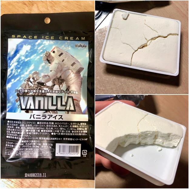 名古屋市科学館の売店で売ってた宇宙食 - 17:バニラアイス