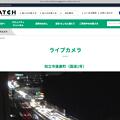 写真: 刈谷のケーブルTV会社キャッチネットワークのライブカメラが良い感じ! - 4(PCブラウザで閲覧)