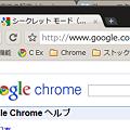 Chromeエクステンション:Autonito(拡大)
