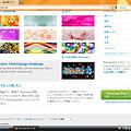 写真: Firefox4テーマ機能「Personas (ペルソナ)」、マウスオーバーするだけでプレビューできる!