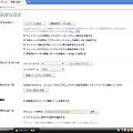 写真: Chrome:オプション設定画面(高度な設定)