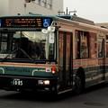 写真: A7-230号車 [狭山25]飯能駅北口 ゆき