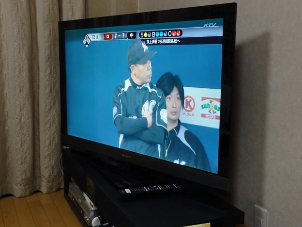 Photos: テレビ!