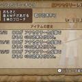 Photos: dqx_20141227osirisu