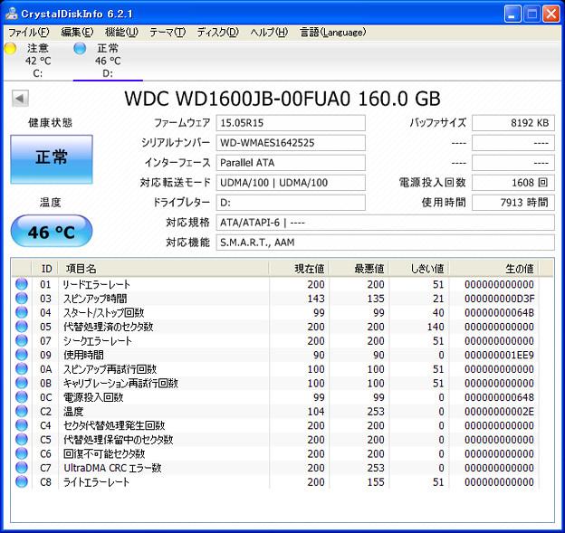 WDC_WD1600JB-160GB
