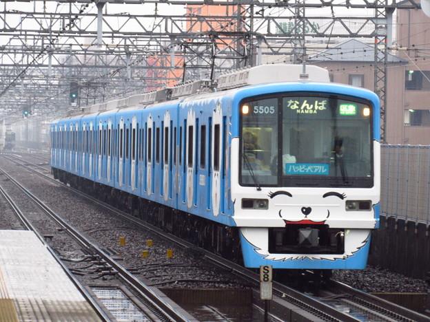 泉北5505F