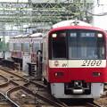 Photos: 京急2101編成