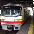 Photos: 名鉄1803F