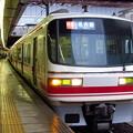 Photos: 名鉄1851F